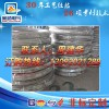 10-50KW大功率法兰不锈钢防爆液体加热器