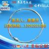 矿物绝缘防爆保温加热电缆加热带MI管道高温铠装线缆
