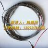 化工管道防冻防爆MI高温加热电缆,油田不锈钢耐腐蚀伴热