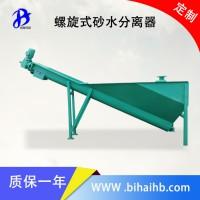 南京砂水分离器不锈钢砂水分离器 质量保证