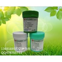 锡铅0.2银锡膏,有铅锡膏,SMT焊锡膏专业生产厂家卓升科技