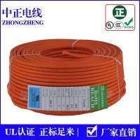 东莞市中正UL1571镀锡铜PVC电子线材正标足米厂家直销