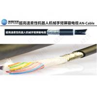 机器人电缆,机械手臂电缆