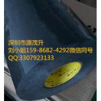 特价供应3M86425、3M86425、