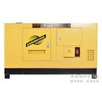 工程应急30KW柴油发电机厂家报价