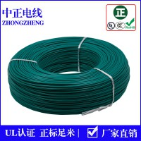 东莞中正电线厂家直销镀锡铜PVC正标足米UL1571电子线