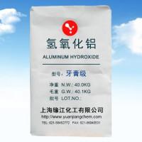 高级牙膏摩擦剂专用氢氧化铝400目