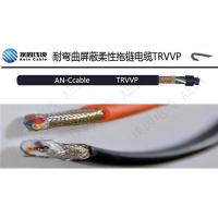 供应:超高柔性PVC屏蔽控制拖链电缆