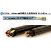 动力屏蔽拖链电缆(PUR护套)