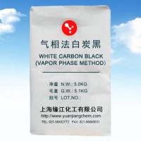 气象法白碳黑专用于消泡剂中的消泡