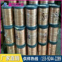 端子排线原料QSN6.5-0.1锡青铜线 深圳厂家批发零售