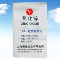 避雷器专用间接法氧化锌99.7%
