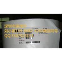 3M7871不干胶标签