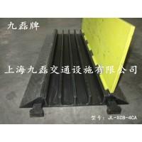 四孔 橡胶线槽板,过桥保护四槽,电缆活动压线槽