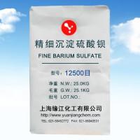 精细沉淀硫酸钡白度高、超微细