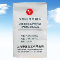 改性超细硫酸钡白度高、粒径分布均匀