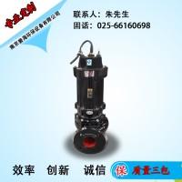 碧海厂家直销AF0.75KW双绞刀泵 高效率泵