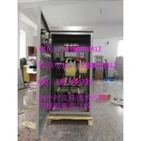 自耦降压起动柜37kW 水泵电机液位浮球控制柜