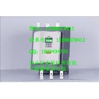川肯电子软起动器45kW 185千瓦三相电机软启动