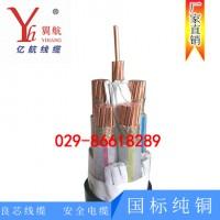 WDZNYJY耐火型交联聚烯烃绝缘电力电缆
