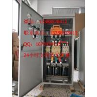 自耦减压起动柜75kW 350千瓦破碎机控制柜