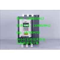 在线式软起动30kW 185kW软启动器 440V 660v