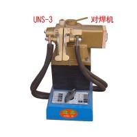 对焊机,小型对焊机,铜线对焊机