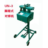 对焊机|脚踏式对焊机|铜铝丝对焊机
