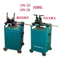 对焊机|铜线对焊机|铝杆对焊机
