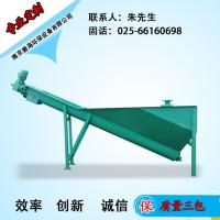 砂水分离器现货 专业生产