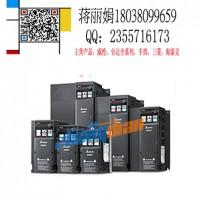 VFD1A6MS21ANSAA台达变频器200W