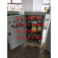 远程自耦减压起动柜75kW 降压控制柜320千瓦