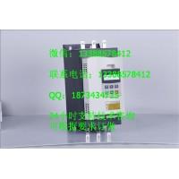 水泵软起动器11kW 调速变频器控制柜75kW