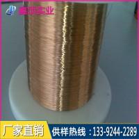 进口弹簧磷铜线0.15磷铜线厂价直销c5191锡磷铜线
