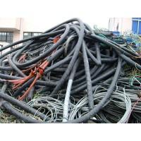 东莞废铜电缆电线回收
