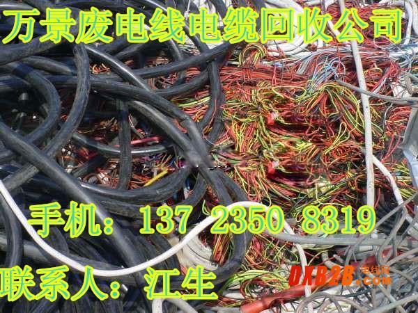 废电缆回收1_副本