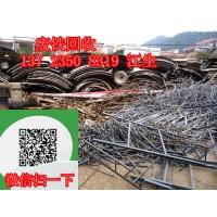 东莞废电缆回收 东莞废电缆回收价格 东莞电缆收购什么价格