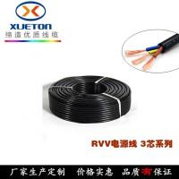 RVV电源线 RVVP屏蔽信号线 红黑线等线缆批发