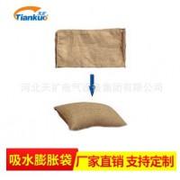 厂家直销防汛沙袋 吸水膨胀袋  批发价格