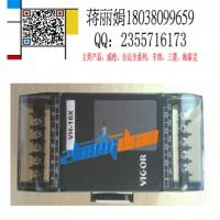 丰炜VH-485通讯卡,VB、VH系列皆可用