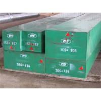 KPV36 工具钢