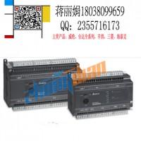 DVP16EH00T3台达控制器