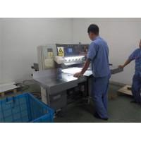 奥圣变频器在高速切纸机上的应用