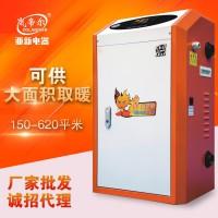 新一代碳纤维电暖器是个啥?
