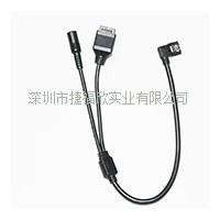 连接线厂家深圳连接线加工厂环保符合UL标准