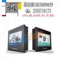 TK6071IQ使用U盘下载程序