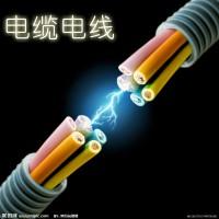 广州萝岗废电缆回收 萝岗废电缆铜线回收 萝岗废电缆回收价格