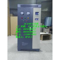 川肯电子软起动柜SCKR-75KW离心机内置软启动