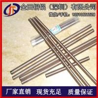 日本NGK铍铜合金UT40 铍铜合金圆棒 C1720铍青铜棒