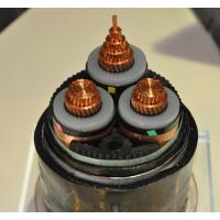 远东电缆光纤复合电力电缆